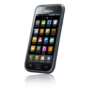 Samsung Galaxy S Deals
